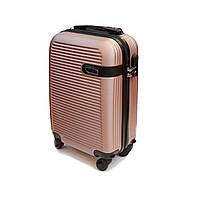 Мини чемодан на колесах из пластика Ormi розовое золото