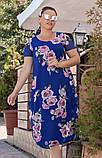 Нарядное летнее шифоновое платье больших размеров 50,52,54,56, Электрик с цветочным принтом, фото 4