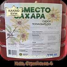 Сироп топинамбура 2021 год - полезный без сахара, Россия, 550 г