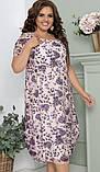 Нарядное летнее шифоновое платье с открытыми плечами больших размеров 50,52,54,56, Сиреневое с цветами, фото 4