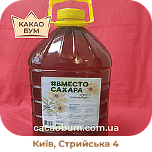 Сироп топинамбура 2021 год  - полезный без сахара, Россия, 360 г