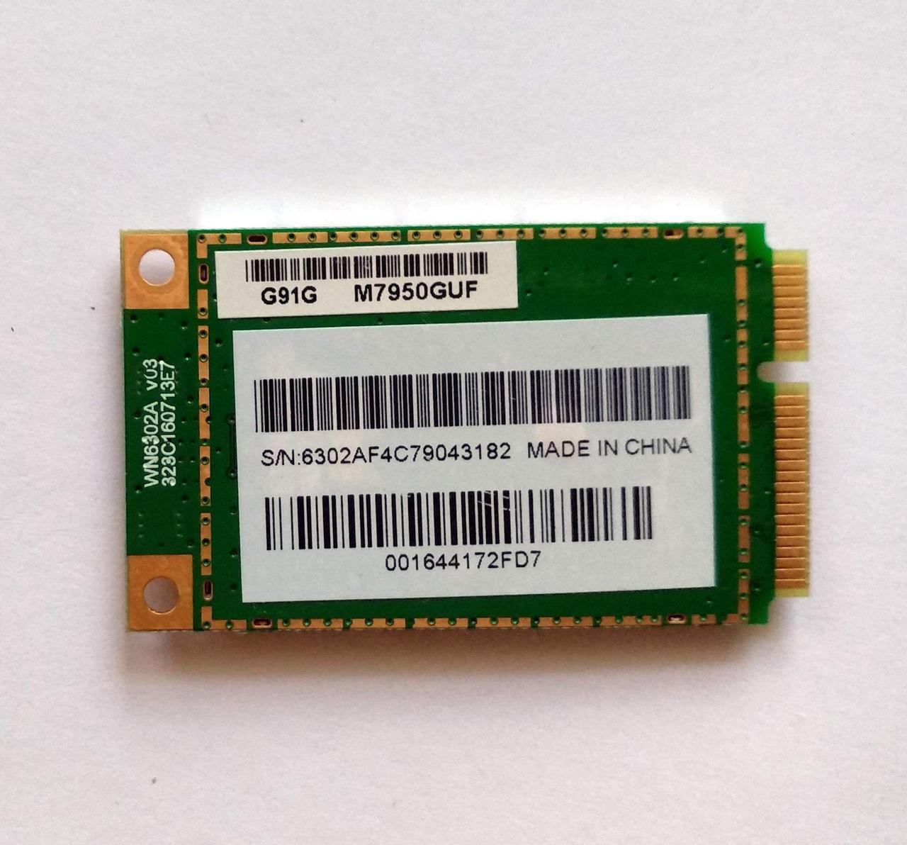 429 Wi-Fi Atheros AR5BXB63 AR5007EG 802.11 b/g Mini PCI-Express 54 Mbps для ноутбука