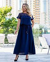 Красивое длинное женское платье с 48 по 58 размер