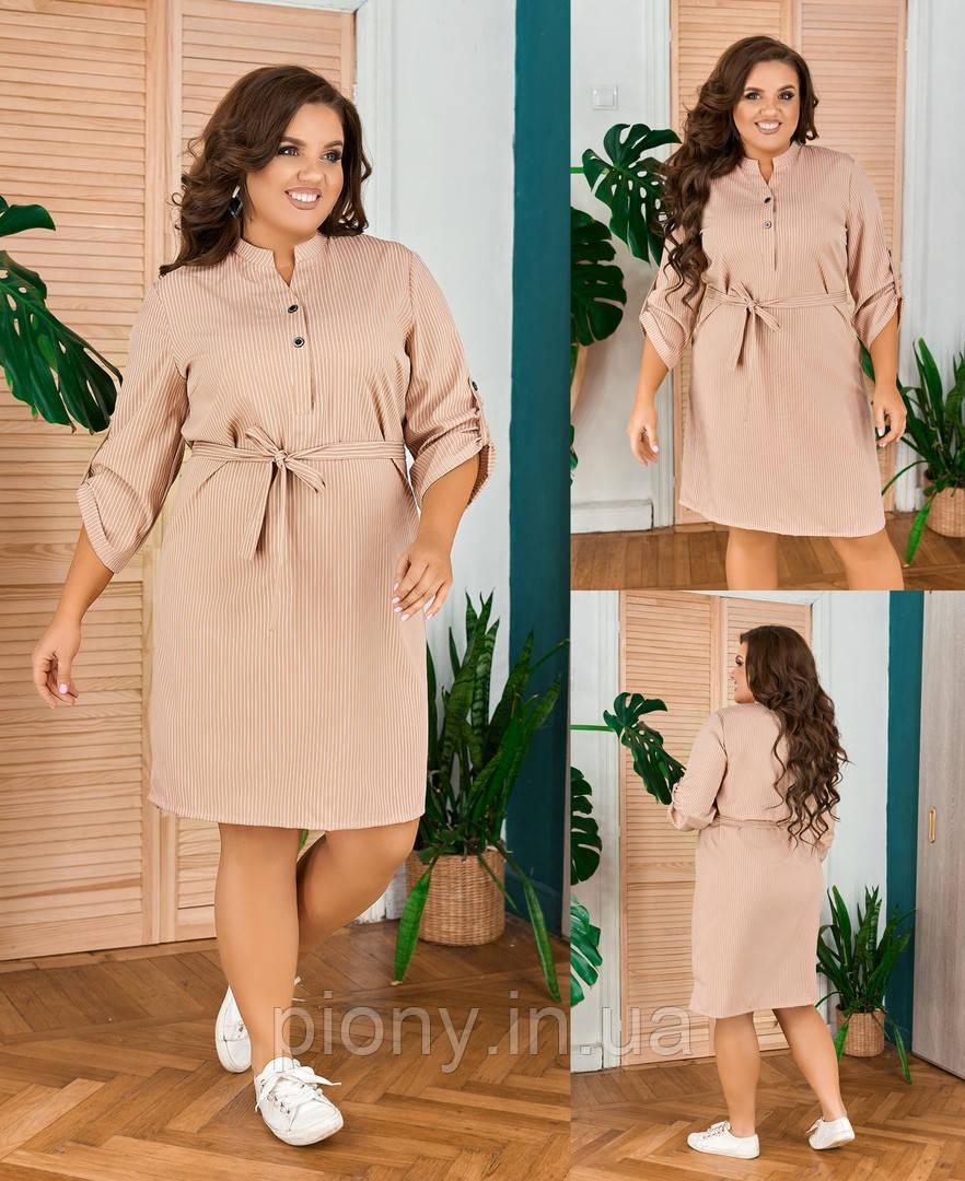 Женское Платье с поясом Батал