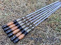 Шампура ПРЕМИУМ, с деревяной ручкой