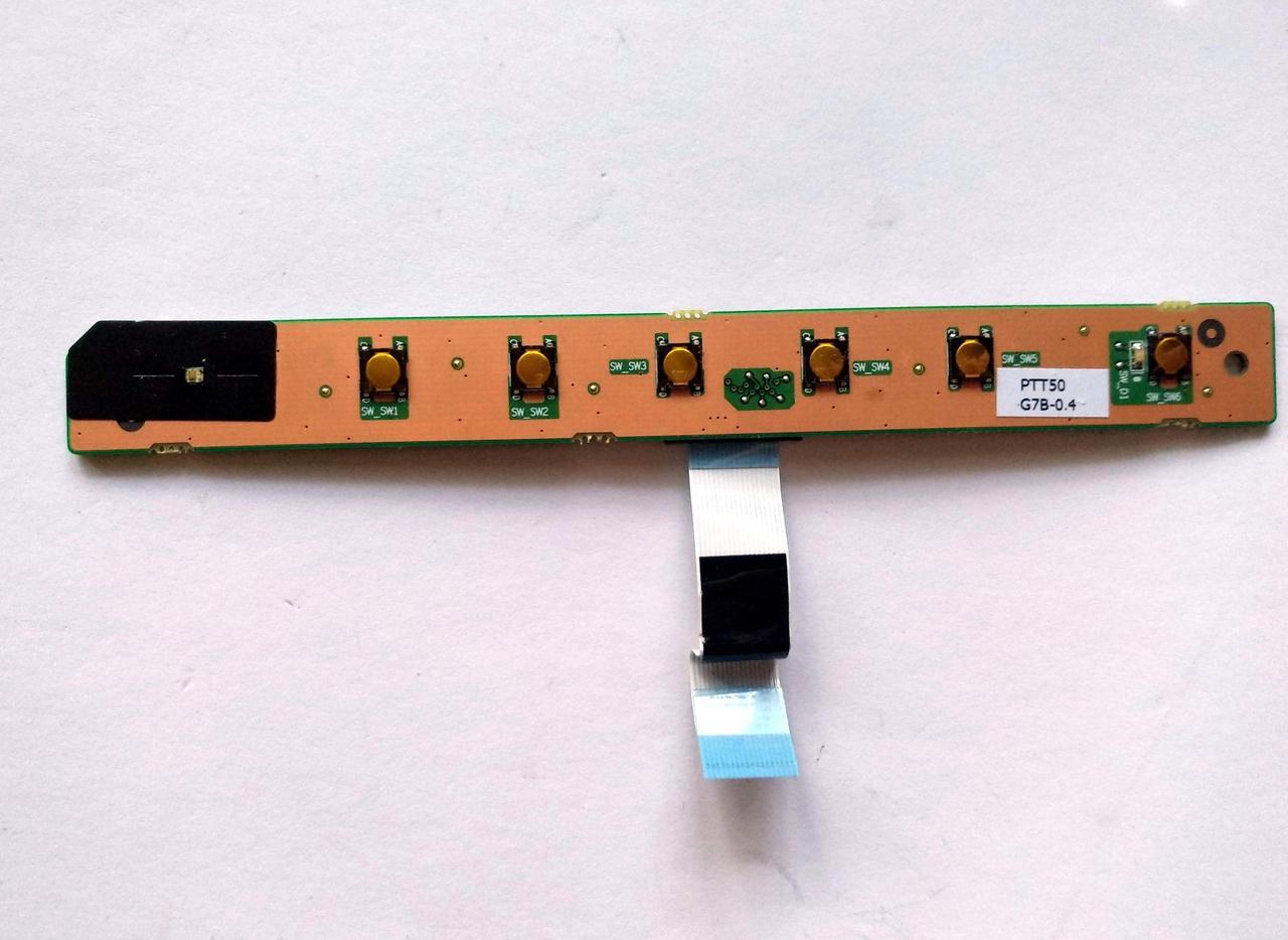 429 Панель кнопок Fujitsu-Siemens Pa2548 - PTT50 PTT50SW 50-71336-23 + шлейф