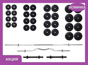 Силовой набор на 110 кг, Гантели гири штанги металлические и диски, Штанги стальные Грифы блины Диски