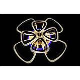 Світлодіодна люстра Linisoln 6521/4+4 Gold, фото 5