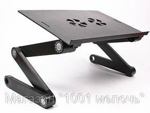 Столик трансформер для ноутбука Laptop table Т8, фото 3