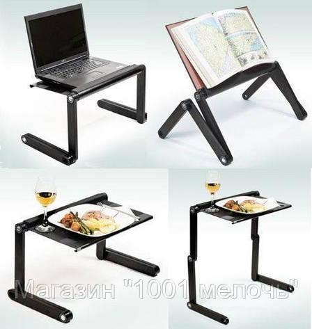 Многофункциональный столик для ноутбука Laptop table Т8, фото 2