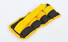 Утяжелители для ног и рук 0,5 кг манжеты для рук и ног по 0,5 кг грузы на ноги и руки (подойдут для бега), фото 3