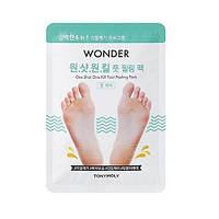 Tony Moly Wonder One Shot One Kill Foot Peeling Pack Пилинг-носочки для ног