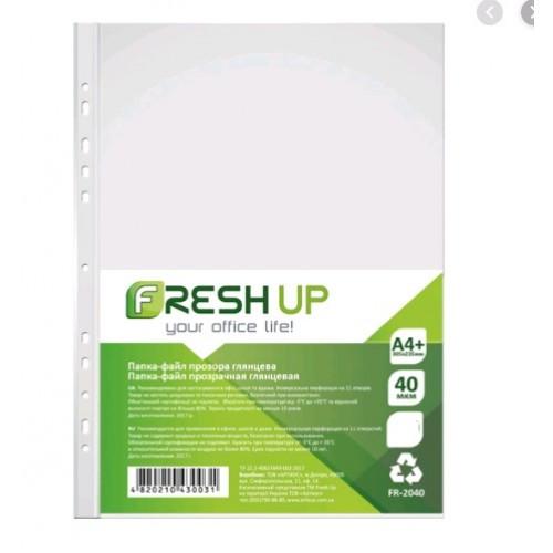 Файл А4 + Fresh Up FR-2040-20 глянец 40мкм (20 шт / уп) (1)