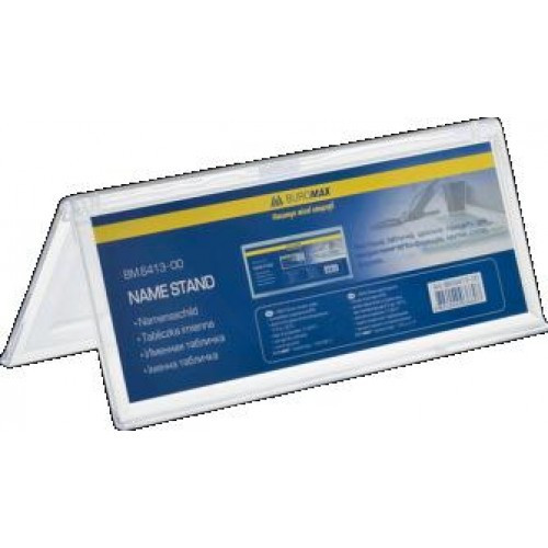 Именная табличка BUROMAX 6413-00 двусторонняя прозрачная 200 * 72мм (1)