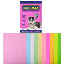 Набор бумаги д / печати цвет. А4 10 Когда. 20арк BUROMAX микс PASTEL + NEON 80г / м2 (1/150)