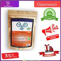 Урофитин - Препарат від частого сечовипускання