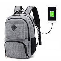 Городской стильный серый рюкзак с USB зарядкой и отделением под ноутбук, рюкзак с зарядкой для телефона