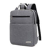 Стильный городской серый рюкзак с USB зарядкой с отделением для ноутбука, рюкзак с зарядкой для телефона