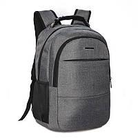 Стильный городской серый унисекс рюкзак для ноутбука с USB зарядкой, рюкзак зарядка