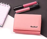 Красивый кожаный женский розовый кошелек Cardinal (клатч), женское кожаное портмоне