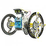 Конструктор робот на солнечных батареях Solar Robot 13 в 1, фото 6