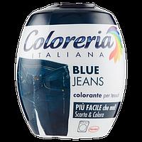 Краска для одежды COLORERIA ITALIANA BLU JEANS cиние джинсы 350г
