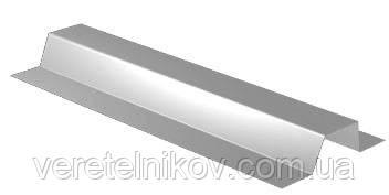 Ω (омега)-профиль для забора, кровли и фасада 0,7 мм. 20мм. х 4м.