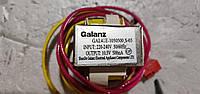 Трансформатор 220V 10,5 VDC 500mA GAL41E-1050500