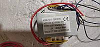 Трансформатор 220V 10 VDC 500mA YJ-57-T2201200A2