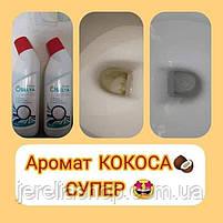 Гелевий засіб для миття унітазів Oselya,500 мл Джерелія, фото 6