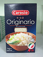 Рис круглозерный Riso Originario Carosio 1000 г