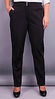 Элия зима. Женские батальне брюки в классическом стиле. Черный.