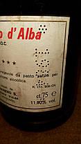 Вино 1984 року Dolcetto D Alba Італія, фото 3