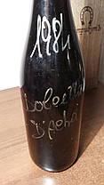 Вино 1984 року Dolcetto D Alba Італія, фото 2