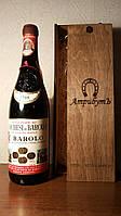 Вино 1968 года Barolo Италия
