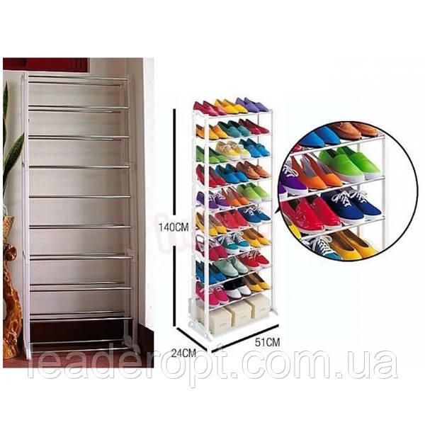 ОПТ Полка органайзер для обуви Amazing Shoe Rack
