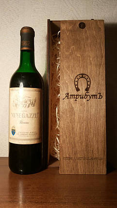 Вино 1962 года Chianti Classico Brolio Италия, фото 2