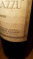 Вино 1962 года Chianti Classico Brolio Италия, фото 3
