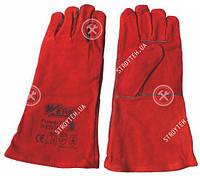 Перчатки замшевые (краги) с подвеской Werk WE2128H (красные)