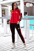 Модный женский спортивный костюм на осень с кофтой на молнии арт 2351