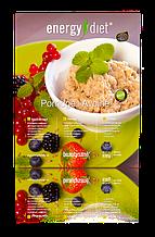 Каша «Овсяная» Густая сливочная каша – идеальный завтрак