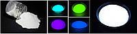 Комплект з 5 барвників Білого/кольорового Люмінофора СВІТИТЬСЯ порошку люминесцента ТМ Просто і Легко, 500 г, фото 1