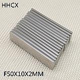Магнит неодимовый магнит 50 мм x 10 мм x 2 мм пластина магнит 50х10х2 мм., фото 3
