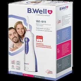 Портативный ирригатор для полости рта WI-911, B. WELL (Швейцария)