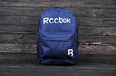 Городской рюкзак в стиле Reebok Graffiti 6 цветов в наличии, фото 2