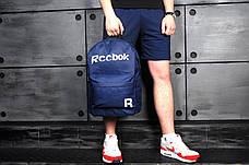 Городской рюкзак в стиле Reebok Graffiti 6 цветов в наличии, фото 3
