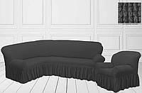 Чехолна угловой диван + кресло с оборкой, темно-серый, Турция