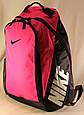 Рюкзак Nike Bit, фото 5