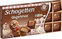 Особенности шоколада «Schogetten»