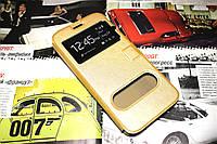 Кожаный чехол книжка для Samsung Galaxy A8 A8000 золотистый